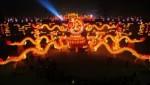 XVII Ночной Парад в честь китайского Нового года