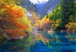 Национальные парки Китая