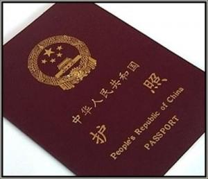 Китай и США облегчают визовый режим