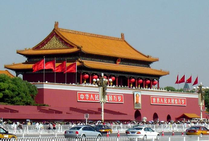 Самые интересные достопримечательности Пекина