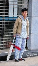 Вокруг китайцы в пижамах