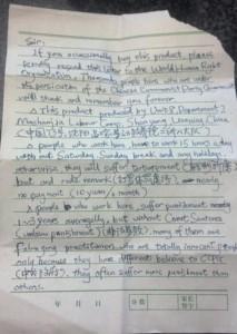 письмо от китайского узника