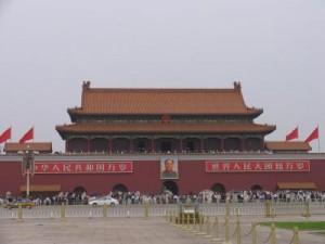 площадь в китае1