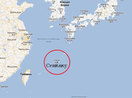 Япония выразила официальный протест Китаю в связи с инцидентами в над Восточно-Китайским морем