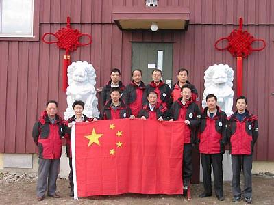 Полярные станции Китая