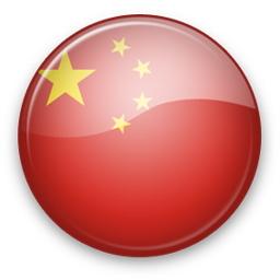 Китай и Италия наметили трехлетний план по укреплению экономического сотрудничества