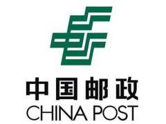 Тарифы Почты Китая