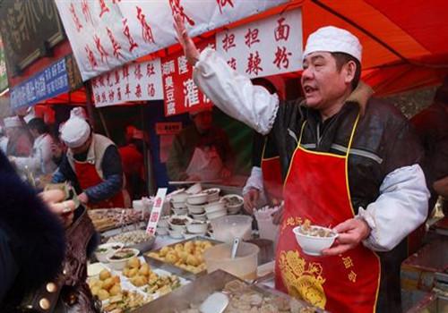 Пекинская храмовая ярмарка