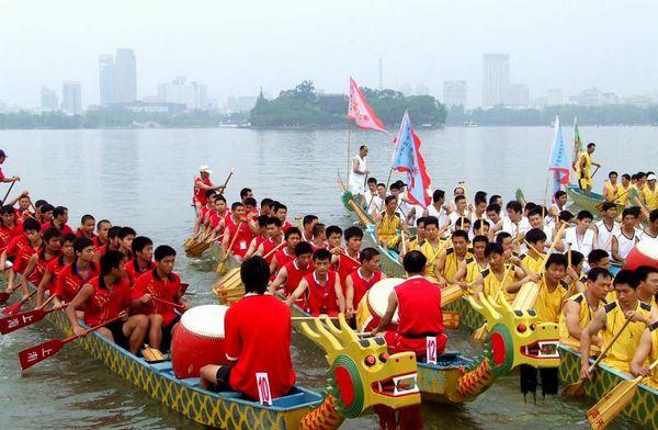 Праздник Дуаньу