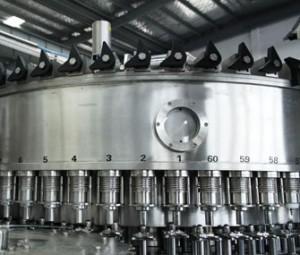 В Китае ежедневно производится 900 тыс. тонн опресненной воды