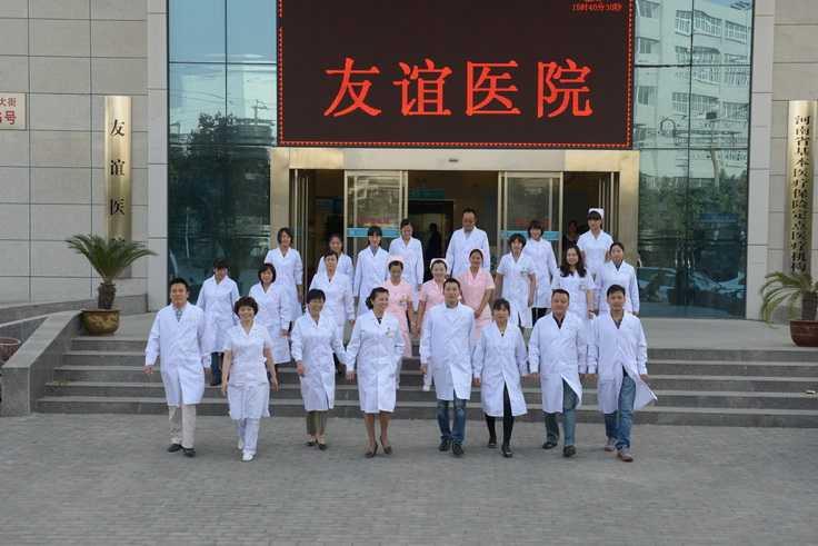 В Китае завершилась общенациональная проверка медицинской продукции