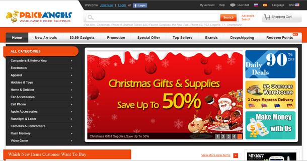 PriceAngels - магазин с выгодными ценами