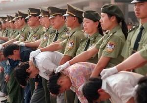 В Китае 15 преступников приговорены к смертной казни