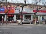 Утренняя прогулка по Пекину