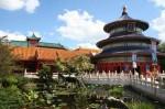 Виза в Китай. Часть 3