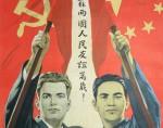 Успех реформ в Китае