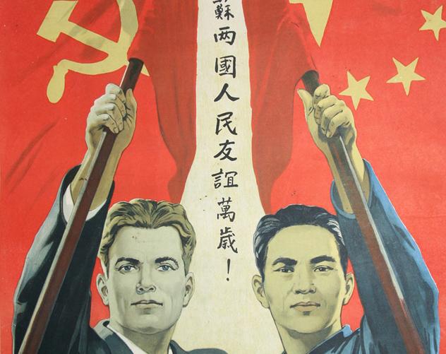 реформы в китае2