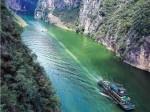 Три параллельных реки – величие видно на расстоянии