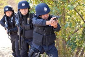 В Пекине прошли антитеррористические учения в преддверии саммита АТЭС