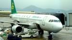 Самолеты авиакомпании провинции Хайнань свяжут сообщением Пекин и Бостон