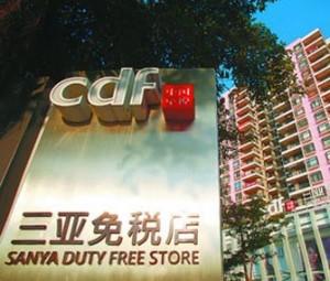 Самый крупный Центр беспошлинной торговли открыт в Китае