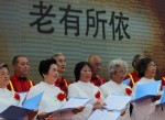 Сто семейных пар отпраздновали золотую свадьбу в провинции Цзянсу