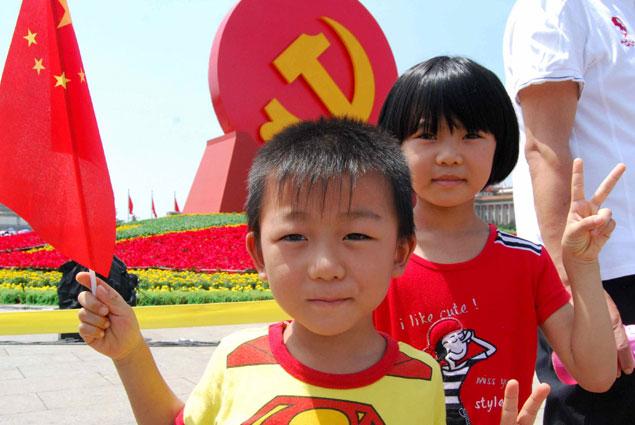 270 тысяч супружеских пар в Китае смогут завести 2-го ребенка