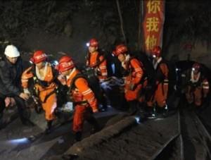 Обрушение в шахте Китая