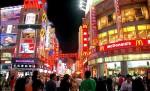 Шоппинг в Китае. Часть 2