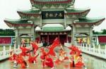Провинция Хэнань. Часть 11. Шаолинь