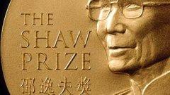Премия Шао Ифу