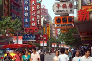 шоп-туры в китае