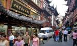 Шоппинг в Китае. Часть 1