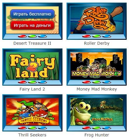 slot-avtomaty-igrat-besplatno