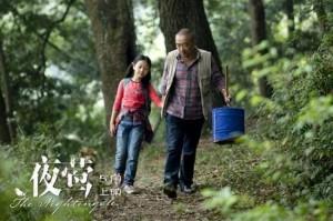 Китайский фильм «Соловей» будет номинироваться на Оскар