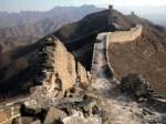 Великая Китайская стена находится под угрозой разрушения