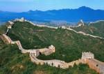 Сформирован фонд охраны Великой Китайской стены