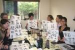 «Летние курсы-2014» стартовали в Шанхае