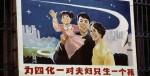 Роды по технологии Галкина и Пугачевой давно используются богатыми китайцами
