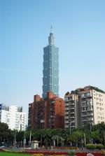 Самый высокий небоскреб в мире – Тайбэй 101