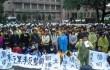 Китай заявляет, что власти Тайваня подстрекают китайских студентов на бунты