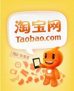 Покупки на Таобао - самостоятельно или через посредника?