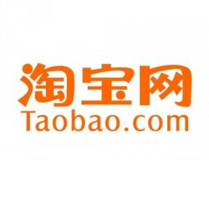 Наличие товара на ТаоБао