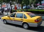 Что нужно знать о китайском такси