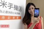 Компания «Сяоми» стала лидером китайского рынка мобильных телефонов