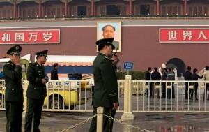 теракт в Пекине