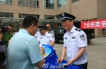 «Руководство по противодействию терроризму среди населения» издано в Китае