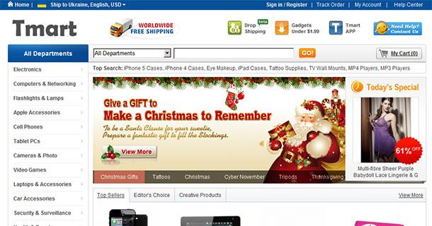 Tmart - интернет-супермаркет