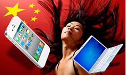 Китайская электроника сегодня