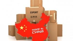 товары в Китае